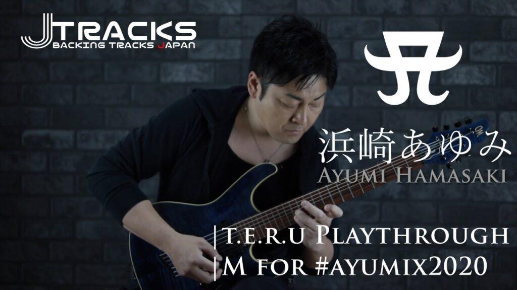 Neural DSP で 浜崎あゆみ M 愛すべき人がいて メタルアレンジ | Jtracks youtube