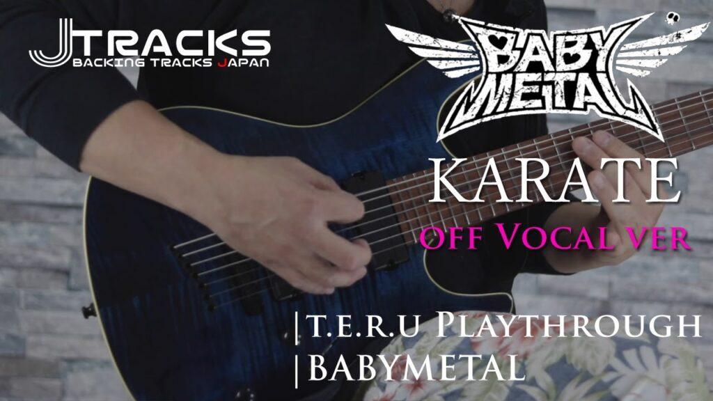 Neural DSP ベビーメタル Babymetal KARATE
